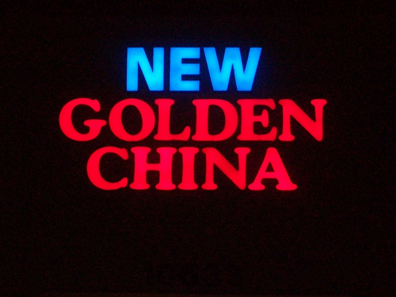 New Golden China, 10633 E. Apache Trail # 109, (In Bashas' Plaza , Next to Dollar General), Apache Junction, AZ, 85120, USA